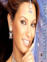 Diana Hayden Photo Shot