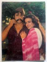 Farah with Govinda