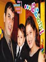 Laila Mehdin Family Pic