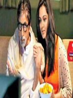 Manju Warrier With Bachan
