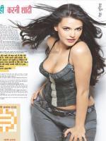 Neha Dhupia Modeling Pic