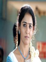 Prema in Telugu Movie