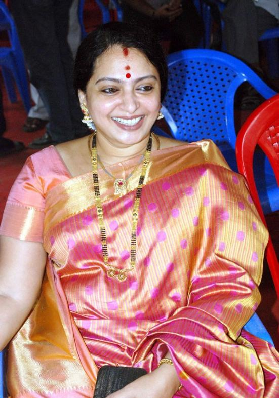 Seetha in Party