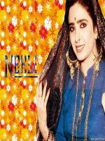 Neeli Wallpaper