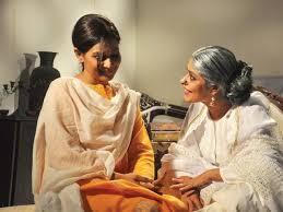 Nimra Bucha Drama Actress