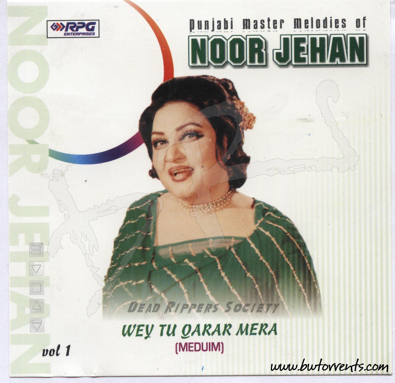 Noor Jehan Music ke dunya