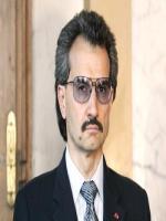 Al-Waleed bin Talal Wallpaper