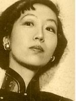 Eileen Chang Bu Liao Qing
