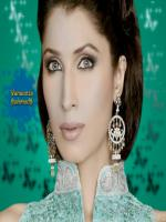 Vaneeza Ahmad Wallpaper