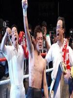 Hideki Todaka Victory