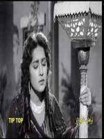 Shamim Ara actress