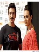 Aijaz Aslam with Celebrity