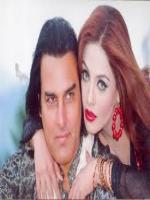 Ajab Gul Shoting pasto song