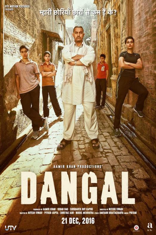 Dangal World Best Movie 700 Core