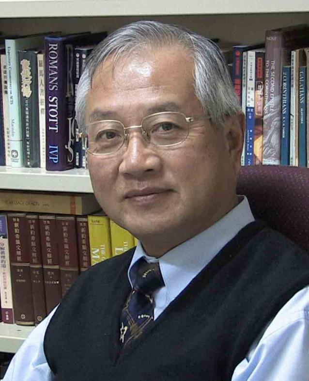 Philip Chan Net Worth