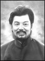 Hsiang Tang Chi