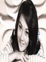 Essie Lin Chia