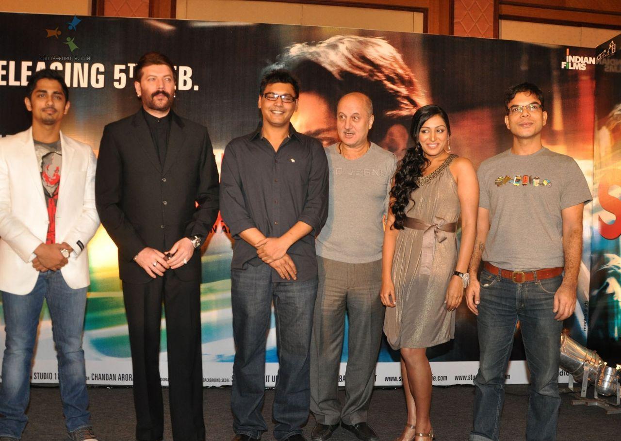 Aditya Pancholi and other Actors