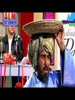 Amanullah Nasir stage Show