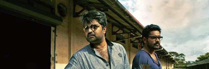 Anoop Menon in I Love Me Malayalam Movie