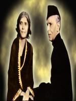 Mohtarma Fatima Jinnah With Mohd Ali Jinnah
