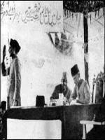Chaudhry Khaliquzzaman Speech