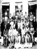 Maulana Mohammad Ali Group Photo