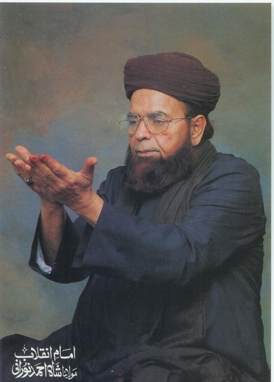 Maulana Shah Ahmad Noorani HD Wallpaper Pic