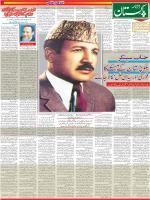 Chaudhry Zahoor Elahi in News Paper