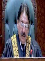 Iftikhar Muhammad Chaudhry 18th Chief Justice