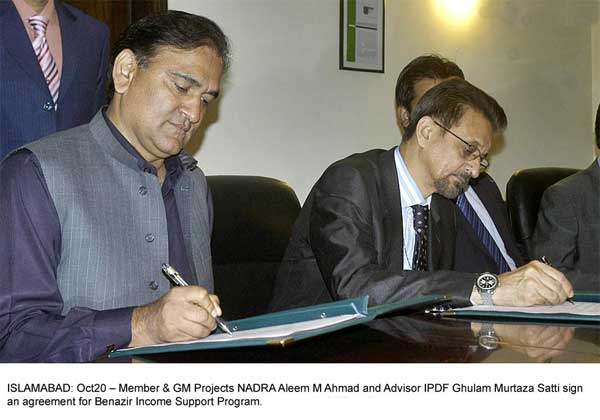 Ghulam Farooq Awan with Aleem