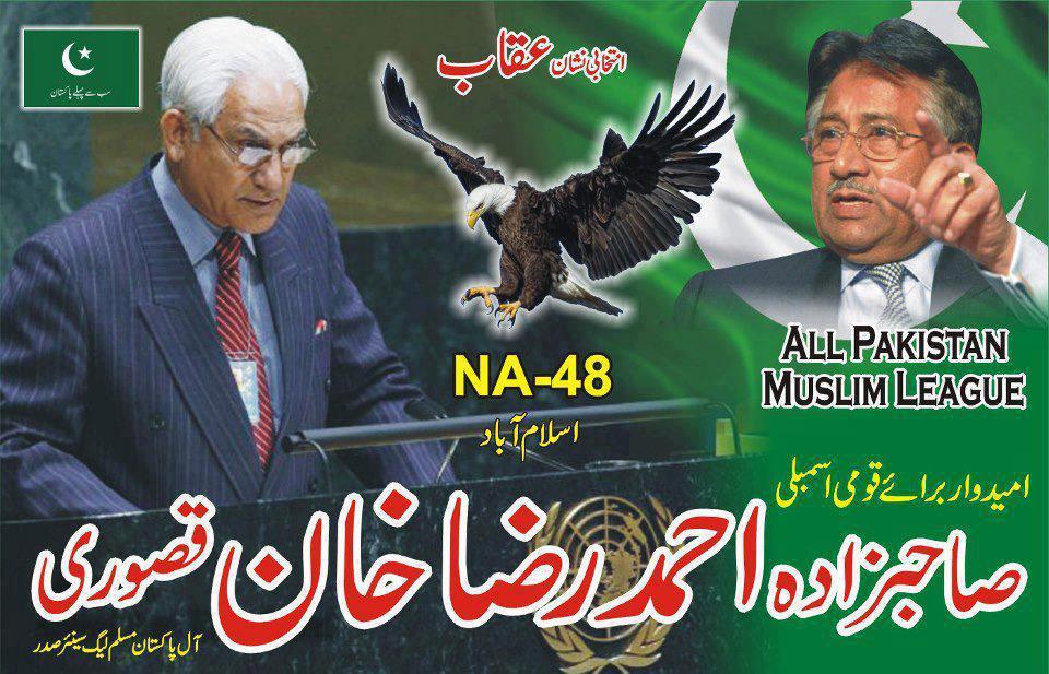 Sahibzada Ahmed Raza Khan Kasuri Election Banner