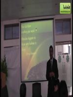 Ali Sajid Presentation