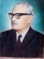 Ishtiaq Hussain Qureshi