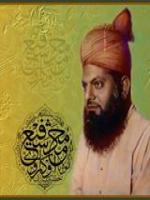 Maulana Muhammad Shafee Okarvi HD Wallpaper
