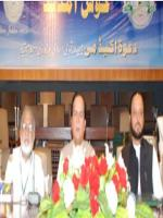 Zafar Ishaq Ansari Group pic
