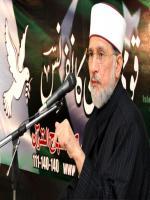Muhammad Tahir-ul-Qadri HD Wallpaper Pic