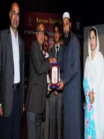 Mahbub ul Haq Distributing Award