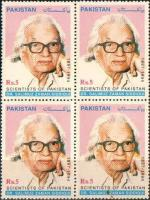 Salimuzzaman Siddiqui Named Stamps