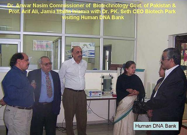 Anwar Naseem Visiting Human DNA Bank