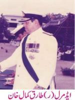 Tariq Kamal Khan