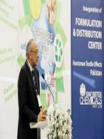 Bashir Ali Mohammad Speech
