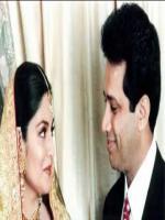 Ishtiaq Baig Wedding Pic