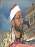 Qari Shakir Qasmi