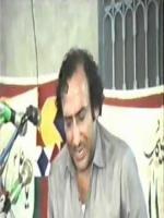 Late Mohsin Naqvi
