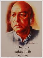 Habib Jalib HD Wallpaper Pic