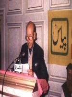 Vazir Agha Speech