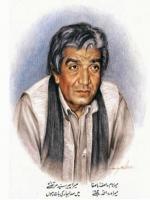 Late Wasif Ali Wasif