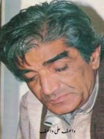 Wasif Ali Wasif HD Wallpaper Pic