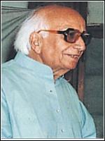Late Ahmed Saeed Nagi